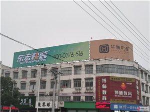 黃河路新華書店對面樓頂廣告出租!