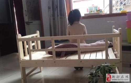 儿童床学生床 出售