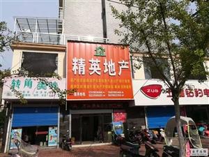 鸿宇天湖城2室2厅1卫精装2楼学区房85万元