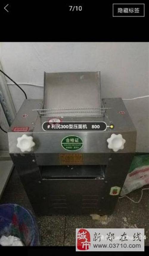 饺子馆处理设备,全套冰箱冰柜饺子皮机