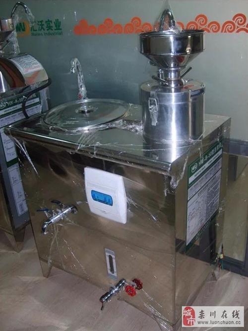 低价转让大型商用豆浆机一台