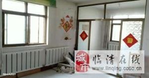 4楼+凤岭小区2室2厅36万元地下室5平
