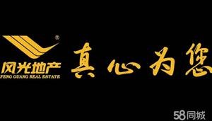 可分期带小院复式和济锦绣青城5室3厅59万元