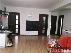 九中学区房3室朝阳双露台仅售63.8万元