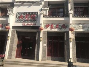 中泰锦城1拖2200万元