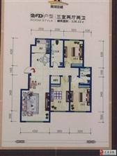 颐安学府3室2厅2卫43.4万元