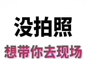 盛世金元毛坯115.8平仅售95万高层钥匙在手