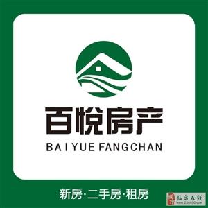临泉・碧桂园75万元
