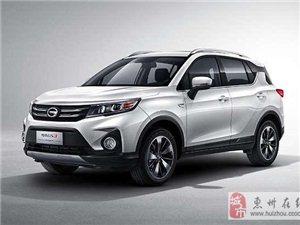 惠州低首付买高配置高颜值SUV传祺GS3