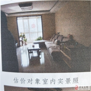 颐家花园3室2厅有房出售161平方米