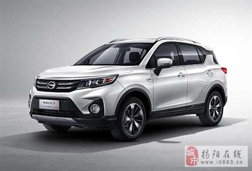 广东低首付买高配置好口碑SUV传祺GS3