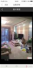 渤海尚城9楼带储藏室精装一小实验3室2厅1卫