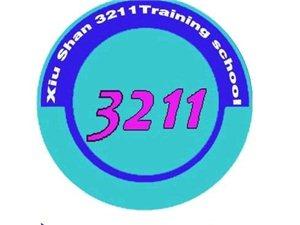 3211培訓學校寒假班文化課培訓報名中