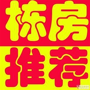 里仁正桂旅游区占地90平两层半245平栋房69万