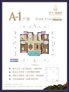 A1-4室2�d3�l
