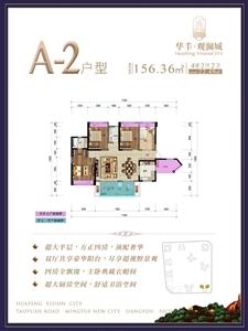 A2-4室2�d2�l