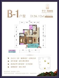 B1-3室2�d2�l