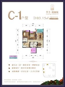C1-3室2�d2�l