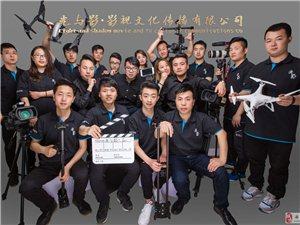 西安影視制作-視頻制作-活動跟拍-宣傳片拍攝-服務