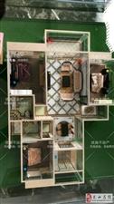大广花园3室2厅2卫99万元