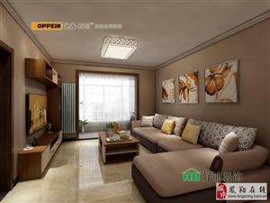 凤泉花园A区1幢楼1单元2室1厅1卫46万元