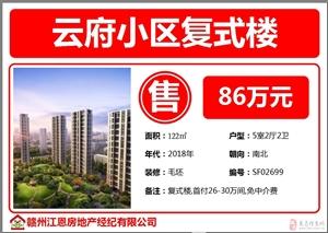 新葡京网址-新葡京网站-新葡京官网县城复式楼推荐
