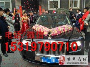 興平婚慶租車價格一覽表