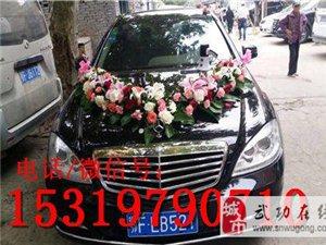 武功县婚庆租车价格一览表