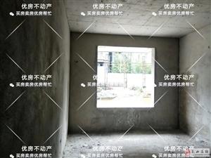桂花城3室2厅2卫90万元