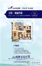 出售临泉・碧桂园3室2厅1卫75万元方便看