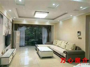 富顺西城公馆3室2厅2卫88.6万元