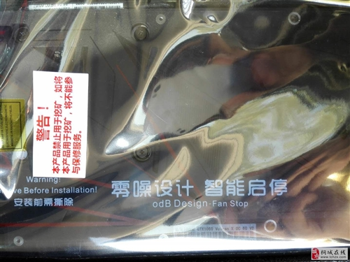 藍洞公司PUBG定制版七彩虹1060顯卡6G全新