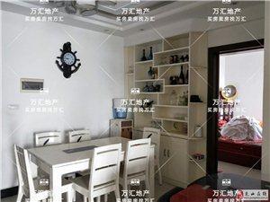 凤凰城3室2厅1卫85万元