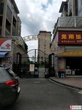 龙翔国际学校旁边黄金店面推荐107万元包过户啦