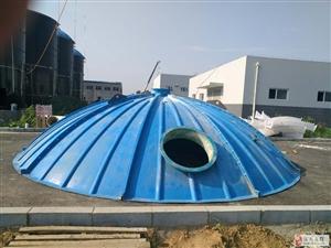 玻璃钢污水池盖板A星耀镇污水厂酸臭味玻璃钢密封盖板
