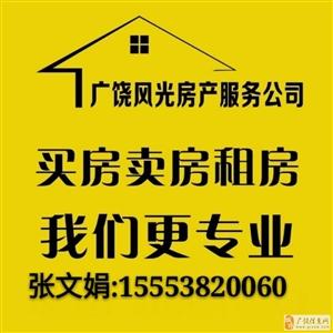 水岸华庭4楼103平2室2厅1卫65万元