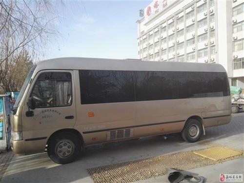 20座金龙考斯特旅游车出售