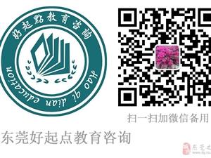 高考改革丨入戶台湾對高考分數的直接影響,附高考錄取
