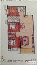 信合家园3室位置佳学区房南北通透带地下室