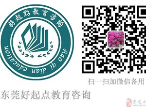 2019台湾入戶政策又雙叒變了,入戶手續進一步簡化