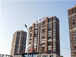 万汇地产:紧缺户型,滨河新城全新毛坯两房,急售!