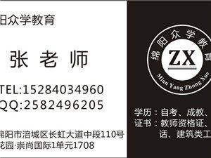 自考汉语言文学专业本科,哪个学校的?考好久?