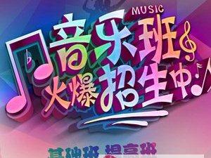 太原音乐培训,太原音乐培训中心,成人唱歌培训机构