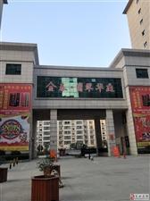 万汇地产:翡翠华庭超大三房,精装,仅售102.6万
