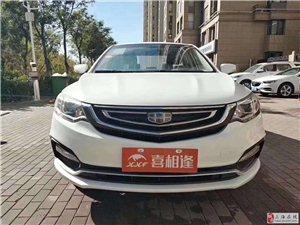 上海低首付买实惠耐用代步吉利远景现车速提