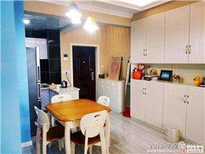 西滨纪中层2室2厅1卫69.8万元