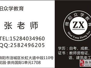 自考酒店管理专业,专业考试简单,四川旅游学院