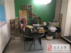 儒林苑3室1厅1卫107平215万元,免双税