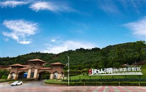 抚仙湖70年产权准现房豪华装修洋房欢乐大世界