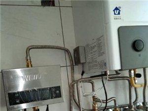 家电维修,空调热水器,壁挂炉,地暖清洗